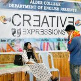 creative expression 2017